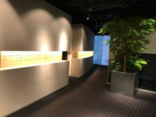 岡三オンライン証券のオフィス