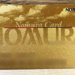 野村證券の野村カード