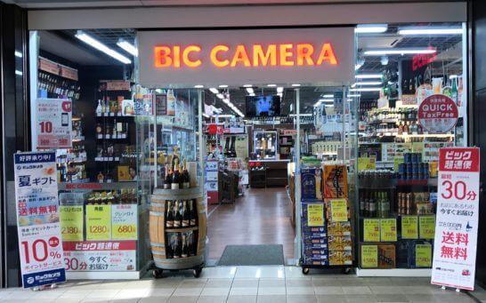 ビックカメラ酒販