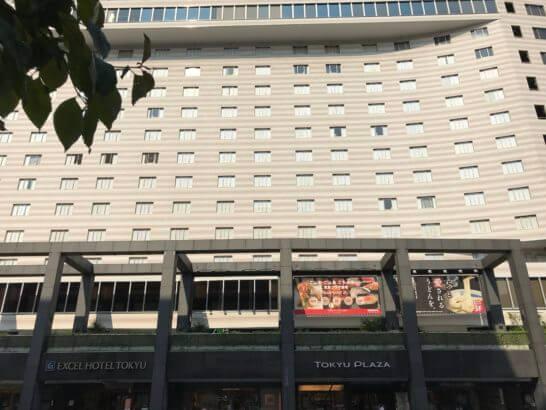 エクセルホテル東急 赤坂