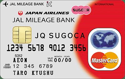 JMB JQ SUGOCA(Mastercard)
