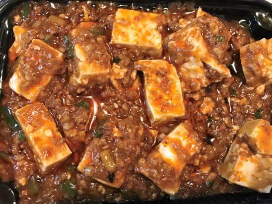 ルミネでルミネカードで買った麻婆豆腐