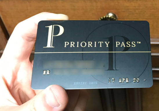 アメックス・プラチナの特典で入会したプライオリティパスを持ったところ