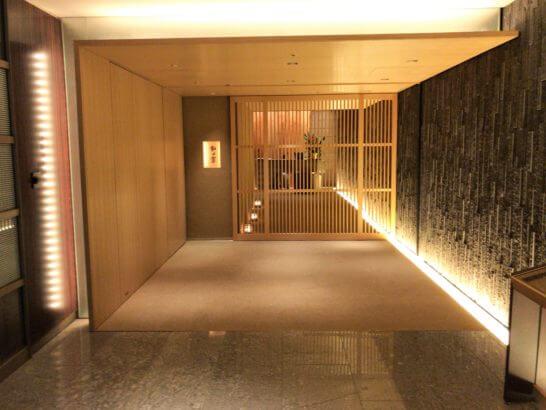 パレスホテル東京の日本料理「和田倉」