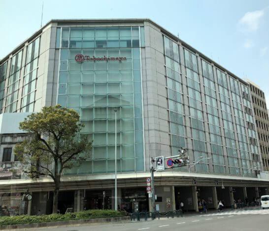 高島屋 京都店