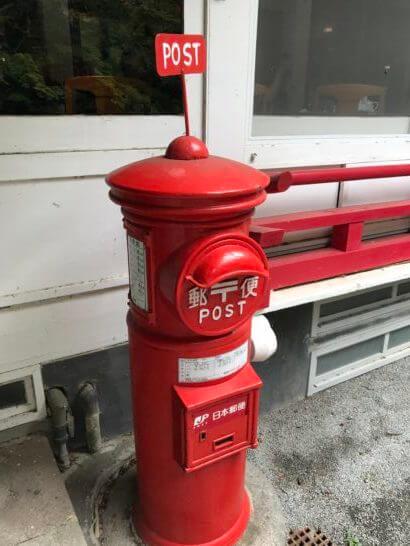 富士屋ホテルの郵便ポスト