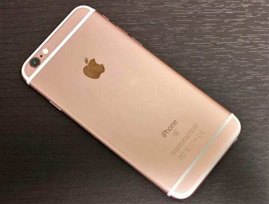 ローズゴールド色のiPhone