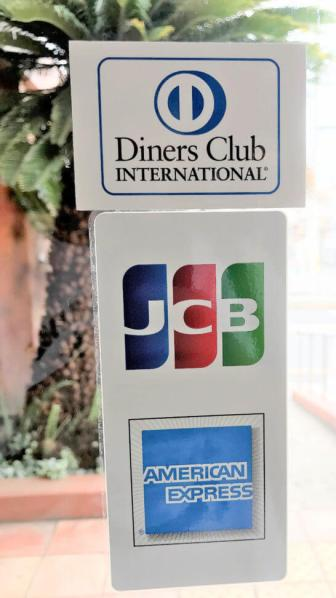ダイナース、JCB、アメックスのロゴ