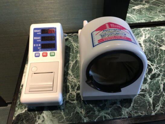 クラブオンザパークの血圧計