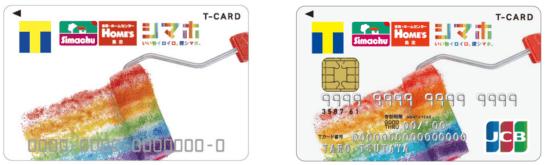 島忠オリジナルデザインのTカード、島忠・HOME'S Tカード