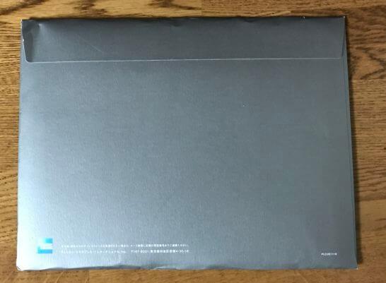 アメックス・プラチナのインビテーションの封筒の裏面