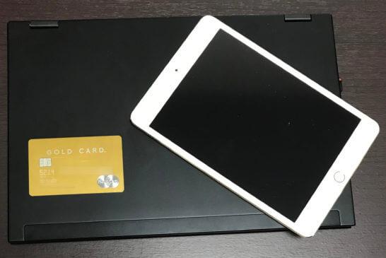 ラグジュアリーカード、iPad、ノートPC