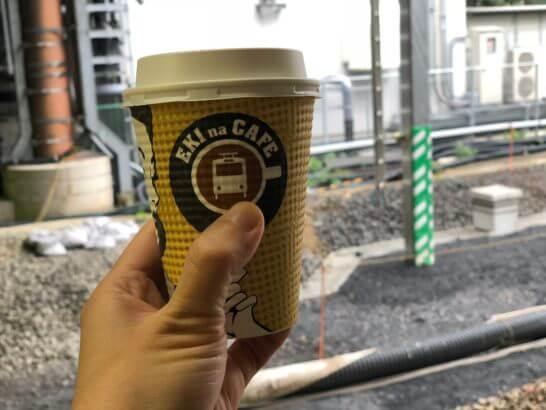 NEWDAYSのコーヒー