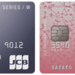 JCB CARD WとJCB CARD W plus L