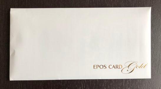 エポスゴールドカードのベネフィットガイド