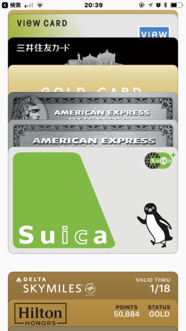 Apple PayのWalletアプリ(Suica)
