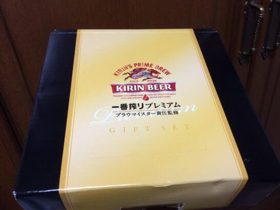 キリンの株主優待 (一番搾りプレミアム)の箱