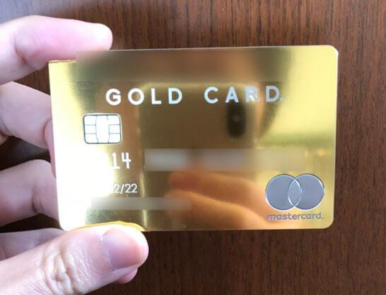 ラグジュアリーカード(ゴールドカード)に映ったまつのすけ