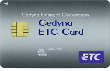 高速情報協同組合ETCカード