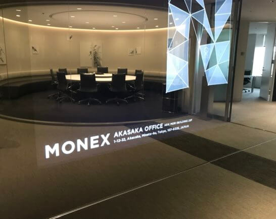 マネックス証券のエントランス