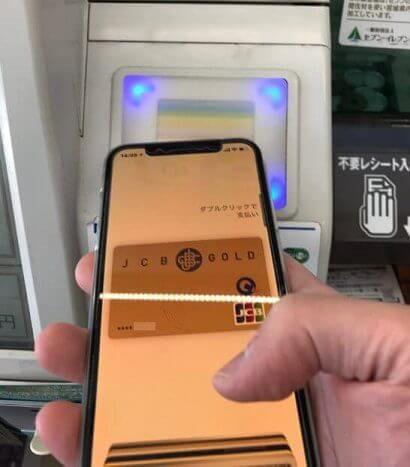 レジの決済端末にiPhone Xを近づけたところ