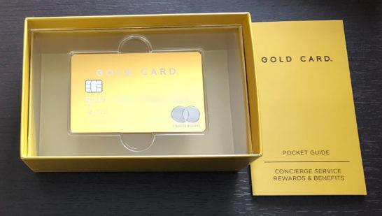 ラグジュアリーカード(ゴールドカード)の箱を開けたところ