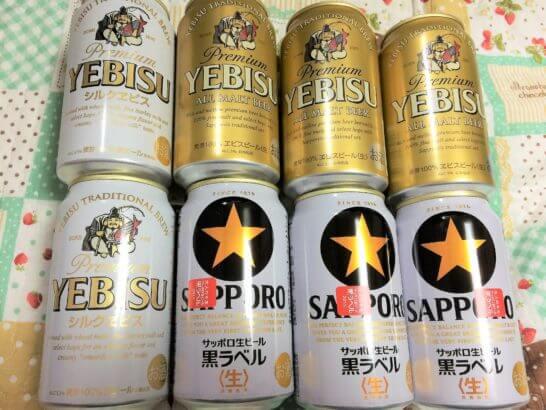 サッポロビールの株主優待 (200株)
