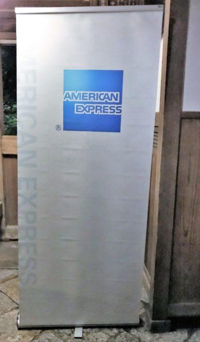 アメックスの暖簾