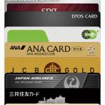12枚のカードを登録したApple Pay
