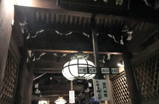 清水寺の入口と出口