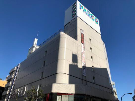 パルコ吉祥寺店