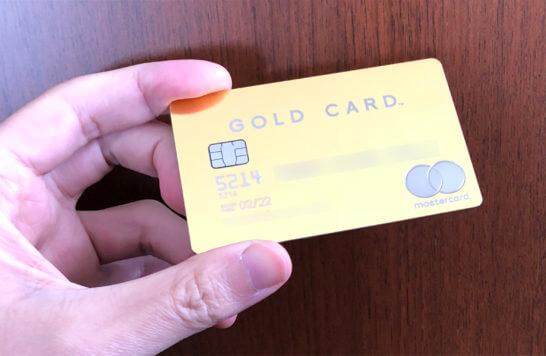手に取ったラグジュアリーカード(ゴールドカード)