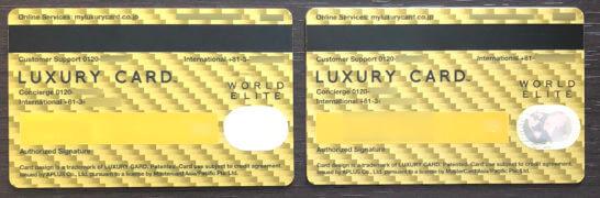 新旧のラグジュアリーカード(ゴールドカード)の裏面