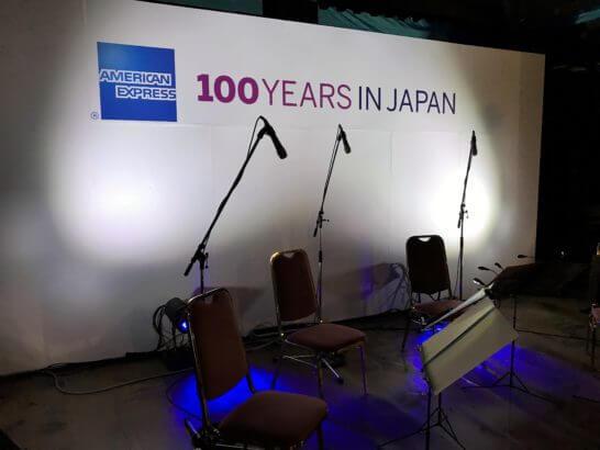 アメックス100周年という看板とミニコンサート会場(清水寺)
