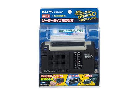 ELPAの電式AM/FM スピーカーラジオ