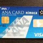 ANA VISA nimocaカード