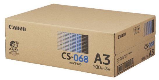 キャノン A3コピー用紙1箱(500枚×3冊)