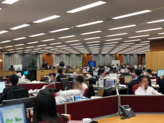 松井証券の社内