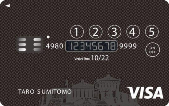 三井住友VISAカードのロック機能付きクレジットカード