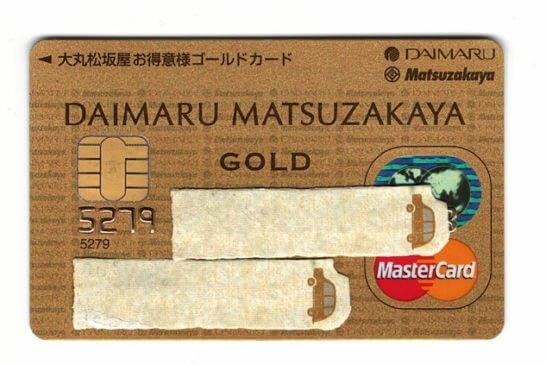大丸松坂屋お得意様ゴールドカード