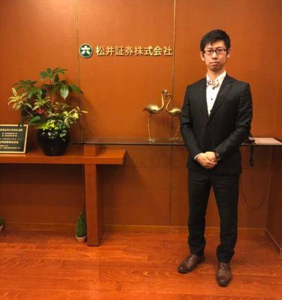松井証券 営業推進部 課長代理の服部さん