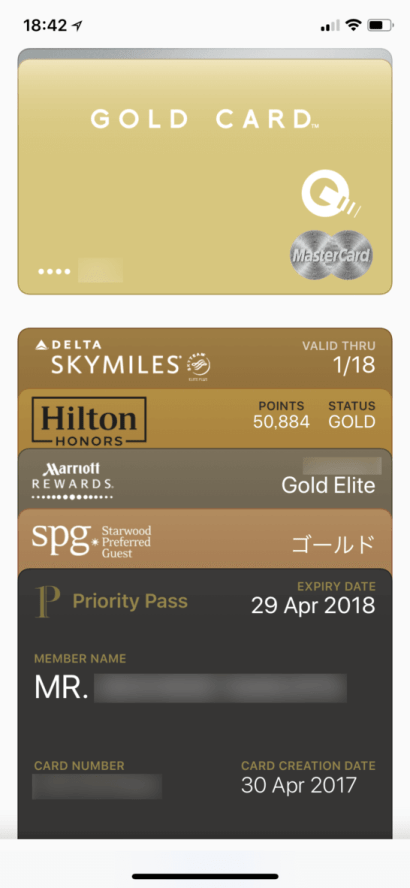 Walletアプリに登録したプライオリティ・パス
