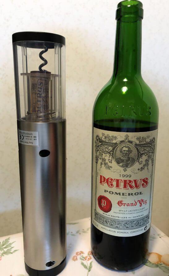 高級ワインペトリュス