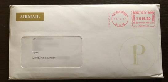 ラグジュアリーカードのプライオリティパスの郵送物