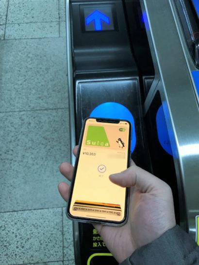 モバイル suica 使い方 モバイルSuica:JR東日本