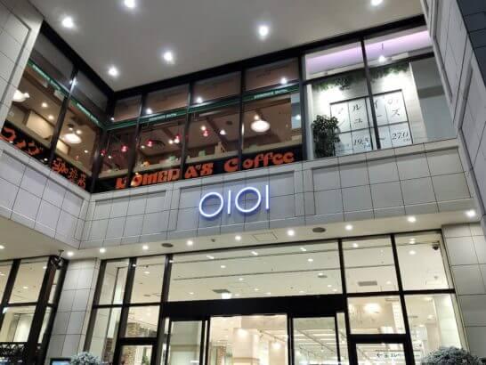 丸井 中野店