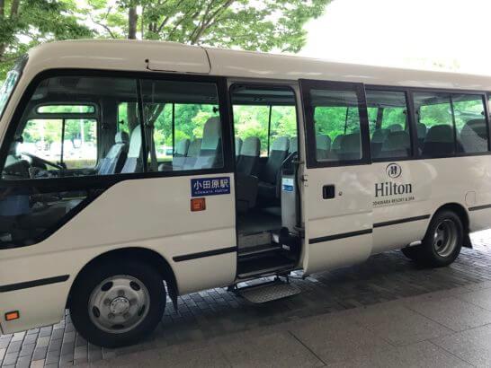 ヒルトン小田原の送迎バス