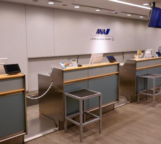 ANA Premium チェックイン