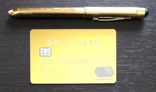 ラグジュアリーカード(Mastercard Gold Card)とウェルカムギフト