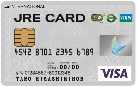 JRE CARD(Visa)